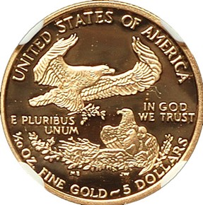 1995 W EAGLE G$5 PF reverse