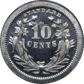 1871 J-1076 10C PF reverse