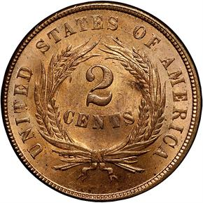 1864 SMALL MOTTO 2C MS reverse