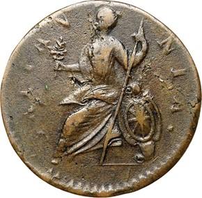 1787 BRITANNIA VERMONT MS reverse