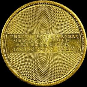 1852 U.S. ASSAY OFFICE $10 MS reverse