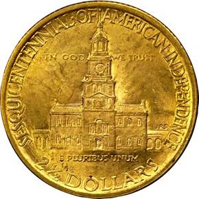 1926 AMERICA SESQUI $2.5 MS reverse