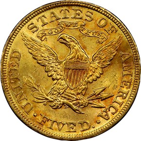 1893 $5 MS reverse