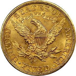 1893 CC $5 MS reverse