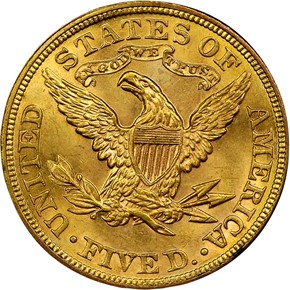 1898 $5 MS reverse