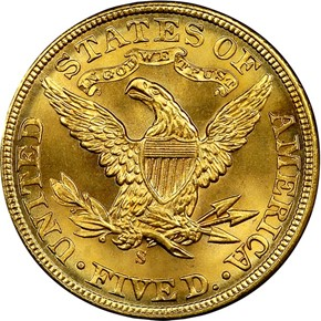 1898 S $5 MS reverse