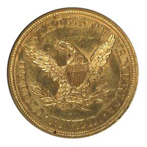 1848 $5 MS reverse