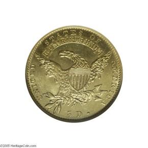 1832 13 STARS $5 MS reverse