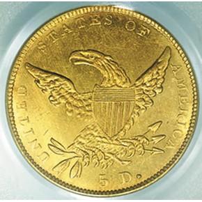 1838 C $5 MS reverse