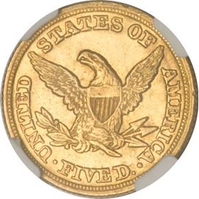 1850 C WEAK C $5 MS reverse
