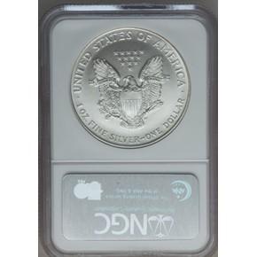 1994 EAGLE S$1 MS reverse