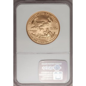 2001 EAGLE G$50 MS reverse