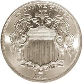 1873 5C MS obverse