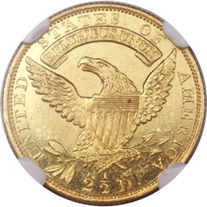 1831 $2.5 PF reverse
