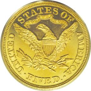 1867 $5 PF reverse