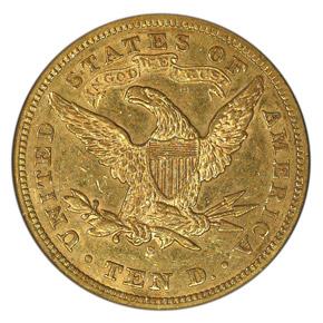 1878 S $10 MS reverse