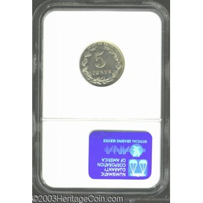 1867 J-566 5C PF reverse