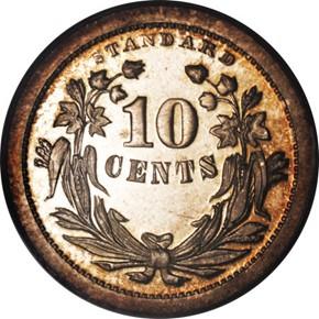 1870 J-825 10C PF reverse