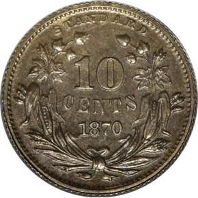 1870 J-845 10C PF reverse