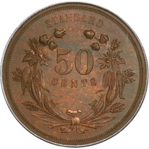 1870 J-930 50C PF reverse