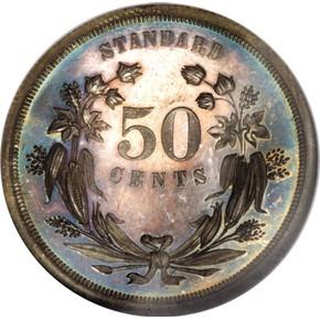 1871 J-1111 50C PF reverse
