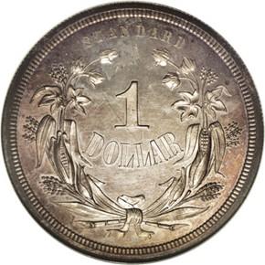 1871 J-1133 S$1 PF reverse