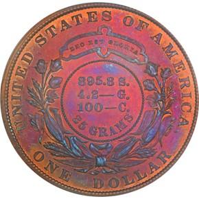 1880 J-1646 S$1 PF reverse
