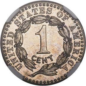 1896 J-1767 1C PF reverse