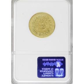(1842-50) A.BECHTLER 128G, 22C $5 MS reverse