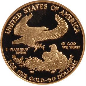 1992 W EAGLE G$50 PF reverse
