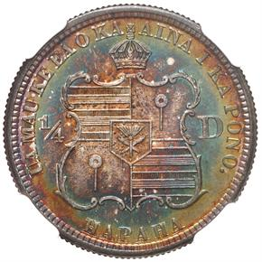 1883 HAWAII 25C MS reverse