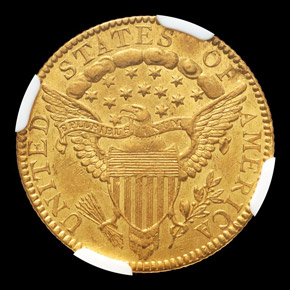 1798 $2.5 MS reverse