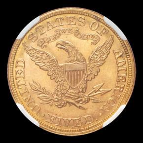 1880 $5 MS reverse