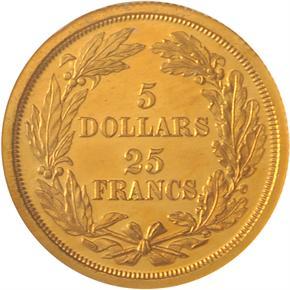 1868 J-656 GILT $5 PF reverse