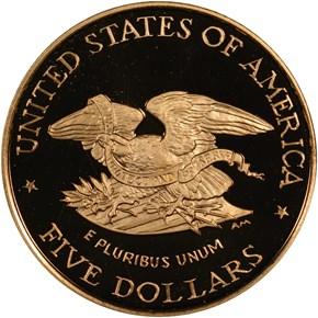 1995 W CIVIL WAR $5 PF reverse