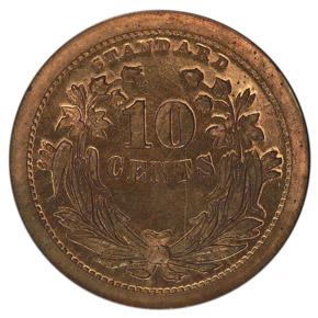 1871 J-1081 10C PF reverse