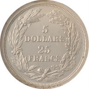 1868 J-659 $5 PF reverse
