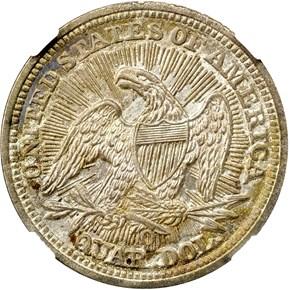 1853 O ARR & RAYS 25C MS reverse