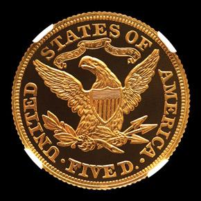 1877 $5 PF reverse