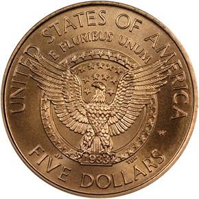 1997 W F.D. ROOSEVELT $5 MS reverse