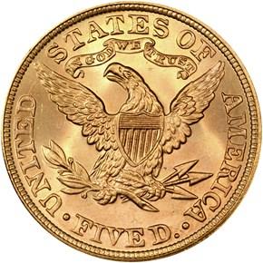 1895 $5 MS reverse