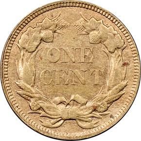 1857 EAGLE 1C MS reverse