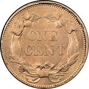 1858 SMALL LETTERS 1C MS reverse