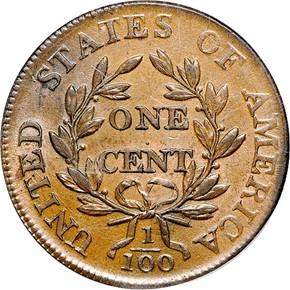 1807 1C MS reverse
