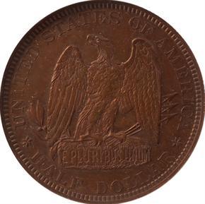 1877 J-1538 50C PF reverse
