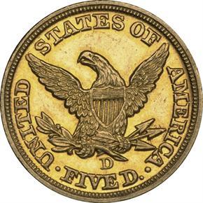 1847 D $5 MS reverse
