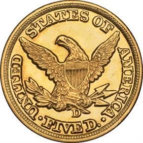 1854 D $5 MS reverse