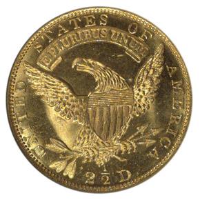 1831 $2.5 MS reverse