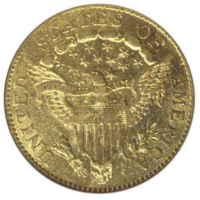 1806/5 $2.5 MS reverse
