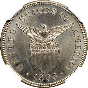 1903 USA-PHIL 5C PF reverse
